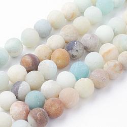 Chapelets de perles en amazonite naturel, rond, mat, 8~8.5mm, trou: 1.5mm; environ 45~47 pcs/chapelet, 14.9'' (38 cm)(G-G735-61F-8mm)