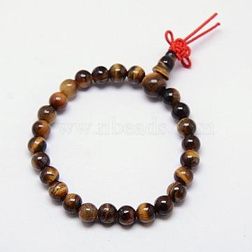 DarkGoldenrod Tiger Eye Bracelets