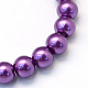 Baking Painted Pearlized Glass Pearl Round Bead Strands(X-HY-Q003-10mm-37)-2