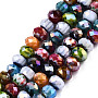 Faceted Handmade Millefiori Glass Beads Strands, AB Color Plated, Abacus, Mixed Color, 8x5.5~6.5mm, Hole: 1.2mm, about 72~73pcs/strand, 16.65 inches~16.85 inches(42.3cm~42.8cm)