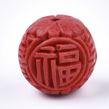 Cinnabar Beads, Carved Lacquerware, Round with Chinese Characters, Red, 19~20.5x17~18.5mm, Hole: 1.6~2mm(X-CARL-T001-10C)