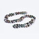 Natural Indian Agate Beaded Necklaces(NJEW-P202-36-A34)-1