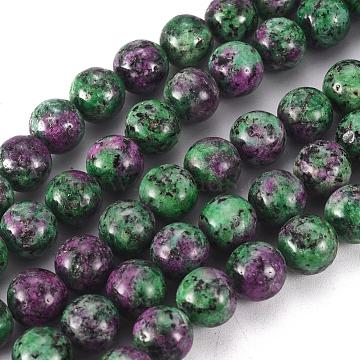 Round Dyed Natural Ruby in Zoisite Bead Strands, 10~11mm, Hole: 1mm; about 39pcs/strand, 15.7inches(G-R345-10mm-15)