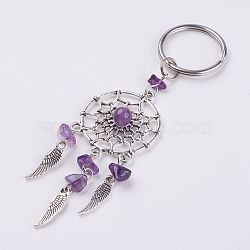 Natural Chip Amethyst Keychain, with Tibetan Style Pendants and 316 Stainless Steel Key Ring, Woven Net/Web with Feather, 107mm; Pendant: 82x28x7mm(X-KEYC-JKC00119-03)
