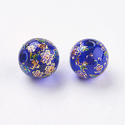 fleur photo perles de verre imprimé, arrondir, bleu royal, 8x9 mm, trou: 1 mm(GLAA-E399-8mm-C03)