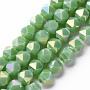 Light Green Round Glass Beads(EGLA-T019-05X)