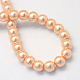Baking Painted Pearlized Glass Pearl Round Bead Strands(X-HY-Q003-4mm-18)-4