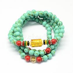 """4-boucle enveloppement bouddha méditation jade jaune bracelets de perles, colliers bouddhistes, aigue-marine, 700x6mm; 108pcs / brin; environ 27.5""""(BJEW-R039-07)"""