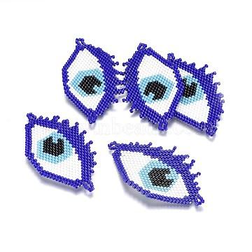 55mm Blue Eye Glass Links