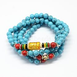 """4-boucle enveloppement bouddha méditation jade jaune bracelets de perles, colliers bouddhistes, Bleu ciel, 700x6mm; 108pcs / brin; environ 27.5""""(BJEW-R039-04)"""