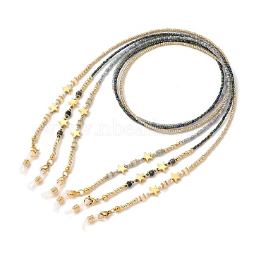 Eyeglasses Chain Sets, Neck Strap for Eyeglasses, with Gemstone Beads, Glass Seed Beads, Brass Beads, 304 Stainless Steel Lobster Claw Clasps and Rubber Eyeglass Holders, 27.55 inches(70cm), 3pcs/set(AJEW-EH00110)