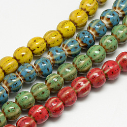 Perles en porcelaine manuelles, le style antique vitrée fantaisie, citrouille, couleur mixte, 10x11~12mm, Trou: 2.5mm(PORC-Q228-M)