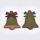 Christmas Faux Suede Cabochons(FIND-T053-04C)-2