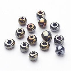6/0 perles de rocaille en verre rondes iris électroplaquées, colorées, 4mm, trou: 1 mm; environ 495 pcs / 50 g(X-SEED-A009-4mm-602)