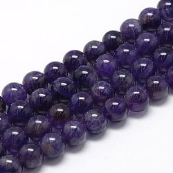 Natural Amethyst Beads Strands, Grade A, Round, 8~9mm, Hole: 1mm; about 45~48pcs/strand, 15.7inches