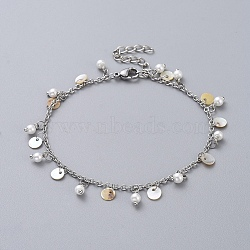 304 Stainless Steel Anklets, with Flat Round Natural Akoya Shell Charms and Glass Pearl Round Beads, Stainless Steel Color, 8-5/8 inches(22cm)(AJEW-AN00282)