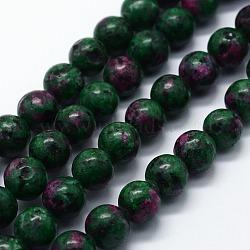 """Chapelets de perles en pierre gemme naturelle, imitation rubis zoisite, teint, rond, 8mm, trou: 1mm; environ 46 pcs/chapelet, 14.76"""" (37.5 cm)(X-G-I199-02-8mm)"""