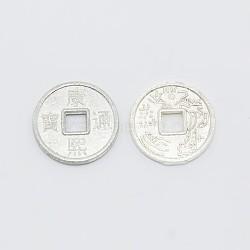 de bijouterie chinoiserie alliage perles en argent de cuivre, plats ronds pièces anciennes chinoises à caractère Kangxi, argent, 10x1 mm, trou: 2x2 mm(PALLOY-M018-01S)