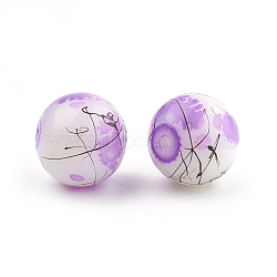 Drawbench & Baking Painted Glass Beads Strands, Round, Dark Violet, 4mm, Hole: 1.1~1.3mm, about 200pcs/strand, 31.4 inches(X-GLAA-S176-4mm-11)