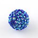 AB-Color Resin Rhinestone Beads(RESI-S315-12x14-17)-2