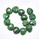 Synthetic Malachite Beads Strands(G-S357-E02-17)-2