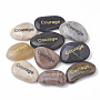 30mm Nuggets Natural Gemstone Beads(G-S299-73G)