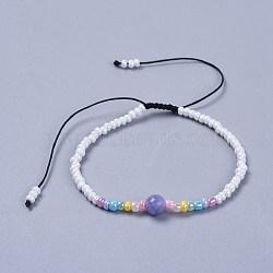 fils de nylon ajustables bracelets de perles tressées, avec perles rondes naturelles aigue-marine et perles de verre, 1-7 / 8 (4.9 cm)(BJEW-JB04371-05)