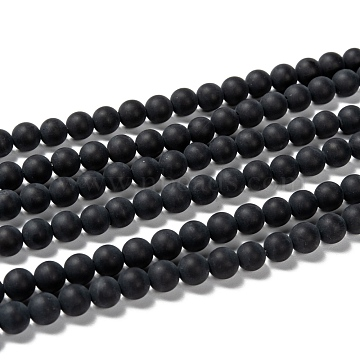 Natural Black Agate Bead Strands, Frosted, Round, 6mm, Hole: 1mm; about 65pcs/strand, 15.7 inches(X-G-H056-6mm)