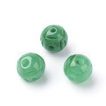 Natural Jade Buddhist Beads, 3 Hole Guru Beads, T-Drilled Beads, Dyed, Round, 7mm, Hole: 1~2.5mm(X-G-E418-59)