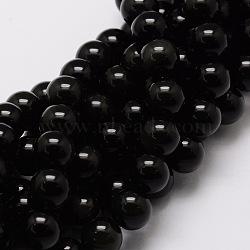 obsidienne naturelle perles rondes brins, 4 mm, trou: 1 mm; environ 93 perle / brin, 15.7(G-G735-19-4mm)
