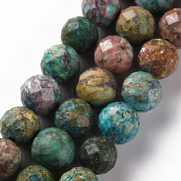 Natural Chrysocolla Beads Strands, Round, Faceted, 8mm, Hole: 1.2mm, about 47pcs/strand, 14.76 inches(37.5cm)(G-S362-112E)
