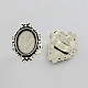 Vintage Adjustable Iron Finger Ring Components Alloy Cabochon Bezel Settings(X-PALLOY-Q300-10AS-NR)-1