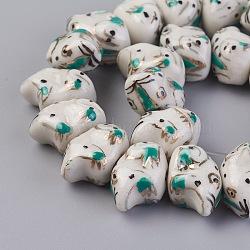 """Chapelets de perles en porcelaine manuelle, ornement d'or, grenouille, colorées, 10.5~11x15~15.5x9.5~10.5mm, trou: 1.5mm; environ 25 pcs/chapelet, 9.45"""" (24 cm)(PORC-L033-007)"""