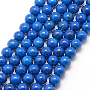 Dyed Fossil Beads, Round, Blue, 4mm, Hole: 0.5mm; about 100pcs/strand, 16 inches(G-SR4MM-FS09)