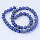 Synthetic Lapis Lazuli Beads Strands(X-G-Q462-6mm-19)-2