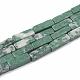 Natural Qinghai Jade Beads Strands(G-S321-003)-1