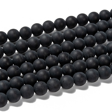 Natural Black Agate Bead Strands, Frosted, Round, 8mm, Hole: 1mm, about 49pcs/strand, 15.7 inches(X-G-H056-8mm)
