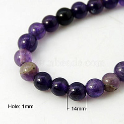 Natural Amethyst Beads Strands, Round, 14mm, Hole: 1mm; about 14pcs/strand, 7.6