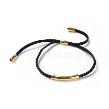 Black Suede Bracelets