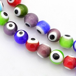 Faits à la main mauvais perles rondes lampwork des yeux, couleur mixte, 8mm, Trou: 1mm(X-LAMP-J031-8mm-M)