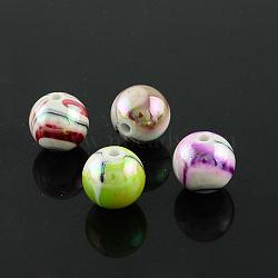Perles acryliques ab vague de couleur imprimés, rond, couleur mixte, 10mm, Trou: 2mm(X-MACR-Q151A-M)