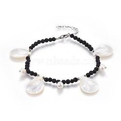 """Bracelets de cheville avec breloque spirale, avec des perles d'hématite synthétiques non magnétiques, des perles de lave naturelle et des perles, Boîtes de kit de bijoux en carton, noir, 9-1/2"""" (24.2cm); 5mm(AJEW-AN00250)"""