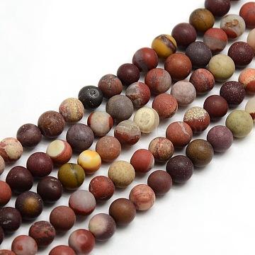 """Mookaite naturel dépoli brins de perles rondes, 6mm, trou: 1mm; environ 63~65 pcs/chapelet, 14.9~15.6""""(G-M064-6mm-11)"""