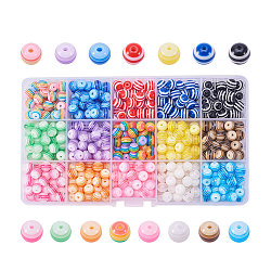 Stripe Resin Beads, Round, Mixed Color, 7~8mm, Hole: 1.8~2mm; about 450pcs/box(RESI-YW0001-01)