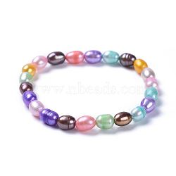 Kids Daughter Stretch Bracelets, with Dyed Natural Pearl Beads and Burlap Bags, Mixed Color, 1-7/8 inches(4.7cm), 5.5~6mm(BJEW-JB04538-01)