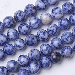 натуральные синие пятна яшмовых нитей, вокруг, 10 mm, отверстия: 1.2 mm; о 39 шт / прядь, 15.1(G-D855-10-10mm)