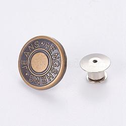 fer boutons de jeans, accessoires du vêtement, plat rond, bronze antique, 17x15 mm(IFIN-TAC001-10AB)