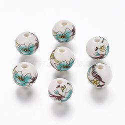 Round Handmade Flower Printed Porcelain Ceramic Beads, MediumTurquoise, 12mm, Hole: 2mm(X-PORC-Q199-12mm-17)