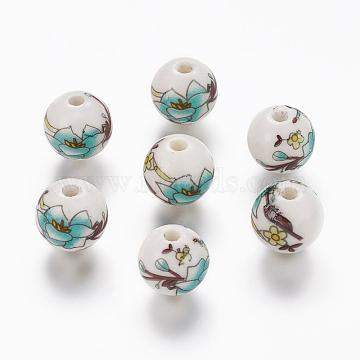 12mm MediumTurquoise Round Porcelain Beads