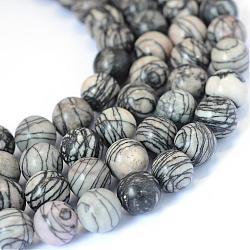 """Натуральный черный шелковый камень / сетчатые круглые бусины, 8~8.5 мм, Отверстие : 1 мм; около 47 шт / нитка, 15.5""""(G-E334-8mm-05)"""